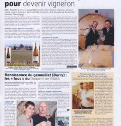 85 1 1 - Domaine Luneau Papin