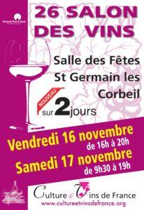 afiche 2018 - Domaine Luneau Papin
